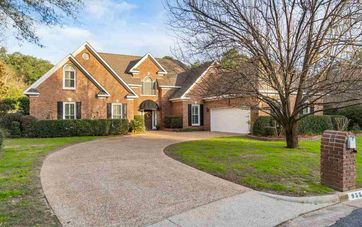 955 Watergate Ct Mobile, AL 36693 - Image 1